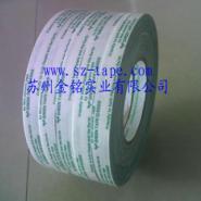 苏州SONY索尼G4000不织布双面胶带图片