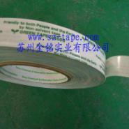 供应SONY索尼G9152-150PET双面胶带、代理索尼双面胶带