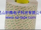 供应3M9473 3M9473PC 无基材双面胶