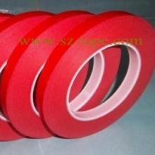 供应高温美纹纸胶带,高温美纹纸胶带价格,高温美纹纸胶带批发