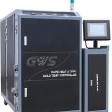高光无痕注塑技术急冷急热高光模温机