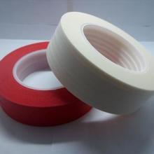 供应红白美光纸胶带(橡胶)批发