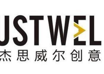 鲍鱼品牌策划设计商标标志logo设计图片