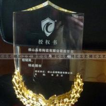 供应广州水晶盾牌定做,广州水晶授权牌定制厂家,高档授权牌加盟牌制作批发