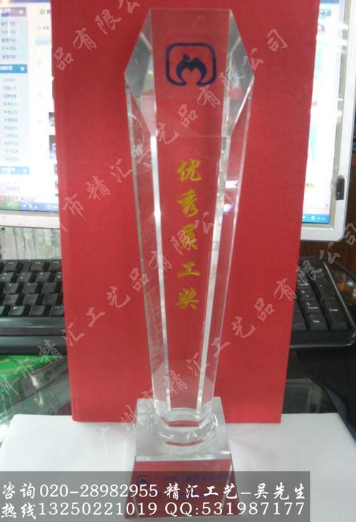 供应华谱奖颁奖典礼奖杯,广州水晶奖杯厂家,员工奖杯,创意奖杯图片