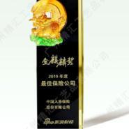 广州保险公司奖杯制作图片