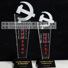 供应优秀共产党员奖杯定做,广州上海北京水晶奖杯厂家,奖牌制作图片