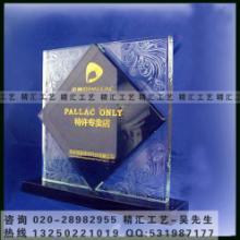 供应深圳水晶授权牌制作,惠州东莞水晶授权牌定做,颁发经销商的授权牌图片