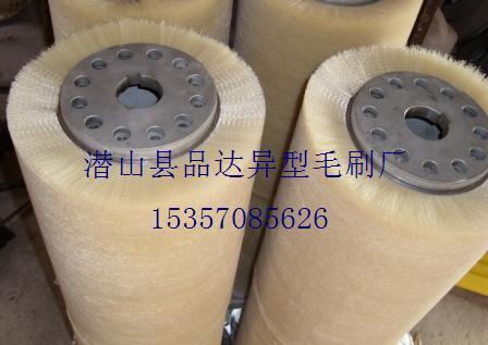 潜山县品达异型毛刷厂