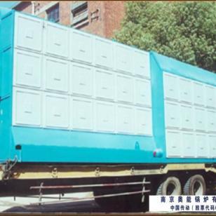 应城10吨燃煤锅炉图片