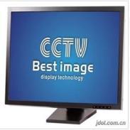 17寸19寸21寸上海液晶监视器图片