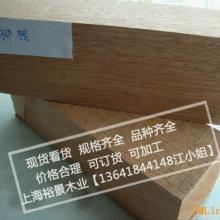 供应优质柳桉木木材柳桉木板材柳桉木图片柳桉木资料柳桉木优点批发