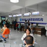 中国农业大学2014东莞成人大专报名图片