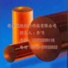 供应PEI薄膜高机械性能-PEI片材有极佳的耐热及化学稳定性能批发