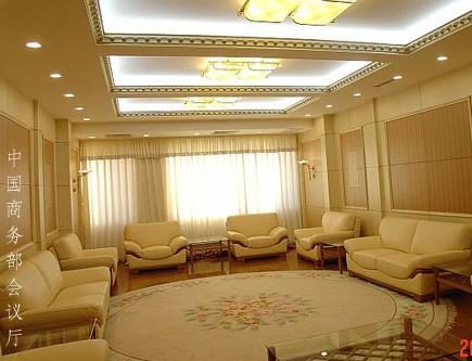 办公室图片|办公室样板图|办公室-北京广佳建筑装饰