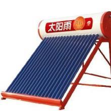 烟台安装太阳能仪表台太阳能维修开发区芝罘区福山区批发