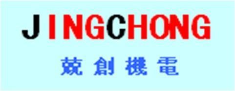 上海兢创机电设备有限公司