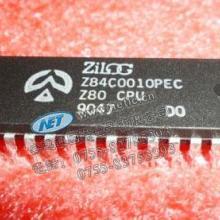 供应集成电路(IC)Z84C0010PEC
