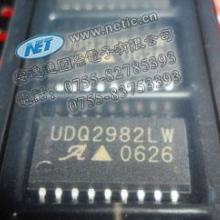 供应集成电路(IC)UDQ2982LW