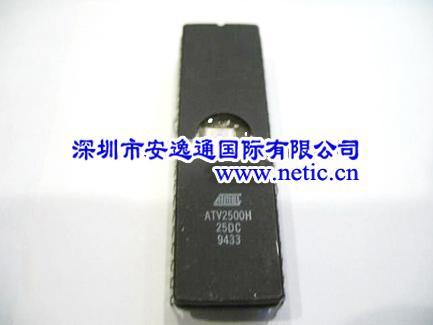 供应集成电路(IC)ATV2500H-25DC