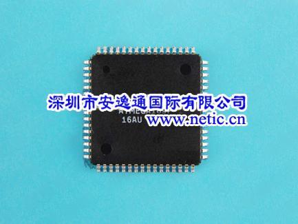 供应集成电路(IC)ATMEGA169P-16AU