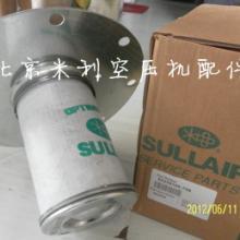 供应阿特拉斯油分芯1614839700/富达空压机配件批发