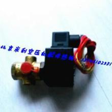 供应阿特拉斯电磁阀00125366
