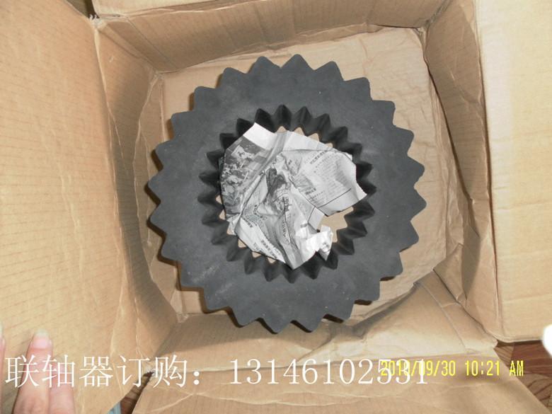 供应固力空压机联轴器