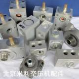 供应富达空压机配件空压机温控阀
