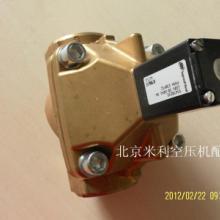 供应加载电磁阀250038-730