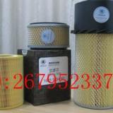 供应复盛SA55A/供应商