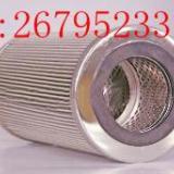 供应寿力0409853空滤/外套