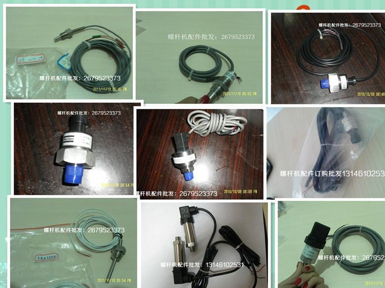 温度传感器图片 温度传感器样板图 屹能空压机M12温度传感...