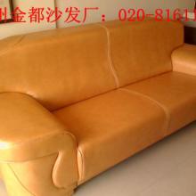 供应广州金都沙发厂沙发换皮保养加固
