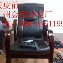供应床头换皮、床头换皮价格、广州床头换皮价格