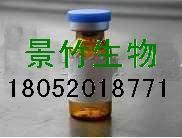 供应甘草苷,甘草苷生产厂家,甘草苷价格,哪里卖甘草苷,南京甘草苷批发