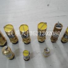 供应空压机软管39573225供货商、进气软管、接头、油管、高压软管