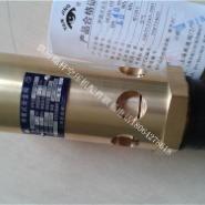 鄂州市空压机配件批发机头齿轮图片