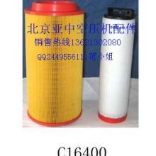 供应空压机软管39573225厂、高压软管、进气软管、油管、接头