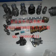 供应丹东市阿特拉斯压力阀、批发压力阀、最小压力阀、