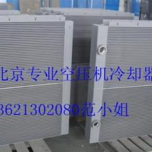 供应英格索兰22136097空压机配件大全,寿力,斯可络,复盛配件图片