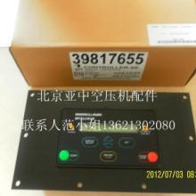 供应英格索兰空压机智能系统控制器批发英格索兰空压机配件批发