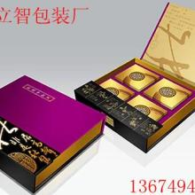 郑州精品盒礼品盒包装加工厂家