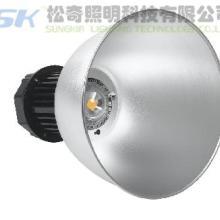 供应30w工矿灯LED节能灯30太阳能LED 环保节能30w