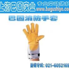 巴固实业供应巴固消防员手套图片