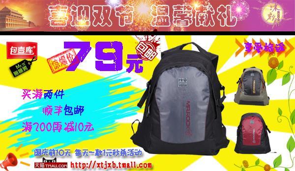 供应都市休闲背包时尚休闲运动背包户外图片