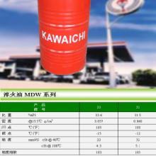 川一淬火油MDW22