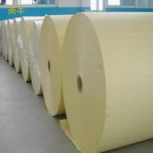 郑州哪里卖本白书写纸双胶纸 55g本白双胶纸批发