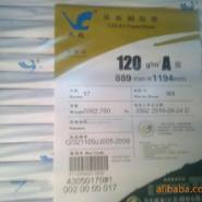 157g铜版纸价格 铜版纸157g157铜版纸价格 商丘供应157g铜版纸