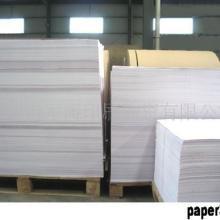 供应上海哪里卖本色本白书写纸批发